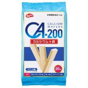 ハマダコンフェクト ヘルシークラブ CA-200 カルシウム ウエハース (20枚) 栄養機能食品 ※軽減税率対象商品|wellness-web