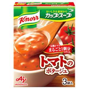 味の素 クノール カップスープ 1杯に完熟トマト まるごと1個分使った ポタージュ (3袋入)