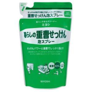 ミヨシ石鹸 暮らしの重曹せっけん 泡スプレー 詰替用 (230ml)