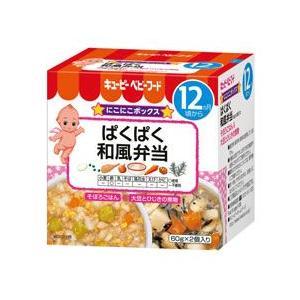 キューピー ベビーフード にこにこボックス NR-13 ぱくぱく和風弁当 (60g×2個入り) 【1...