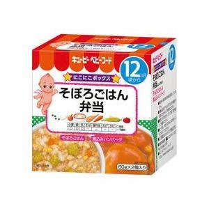 キューピー ベビーフード にこにこボックス NR-14 そぼろごはん弁当 (60g×2個入り) 【1...