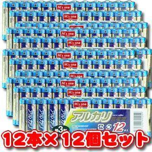 12個セット エムズワン アルカリ乾電池 単3形 (12本入)×12個 送料無料