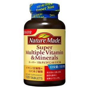 大塚製薬 ネイチャーメイド スーパーマルチビタミン&ミネラル (120粒)