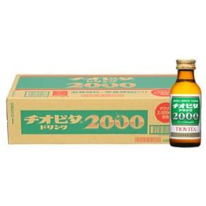 ケース 大鵬薬品 チオビタドリンク2000 チオビタ (100ml×50本) 指定医薬部外品 送料無料