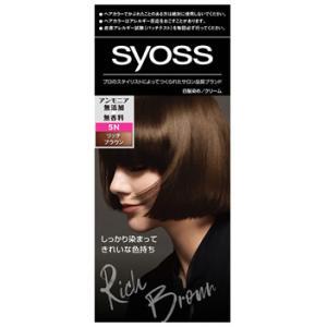 シュワルツコフヘンケル syoss サイオス ヘアカラー 白髪用 クリームタイプ 5-N リッチブラウン wellness-web