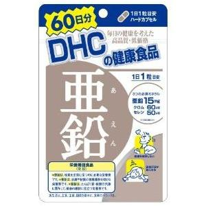 DHCの健康食品 亜鉛 60日分 (60粒) ※軽減税率対象商品|wellness-web