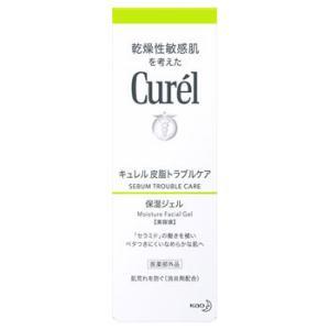 花王 乾燥性敏感肌を考えた キュレル 皮脂トラブルケア 保湿ジェル (120mL) 美容液 curel 医薬部外品|wellness-web