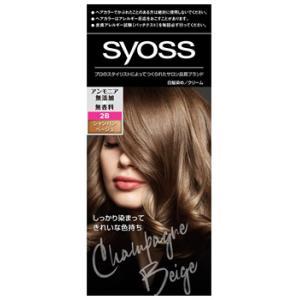 シュワルツコフヘンケル syoss サイオス ヘアカラー 白髪用 クリームタイプ 2-B シャンパンベージュ wellness-web