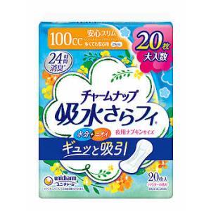 ユニチャーム チャームナップ 吸水さらフィ ナプキンサイズ 100cc尿ケア 大入数パック (20枚) wellness-web