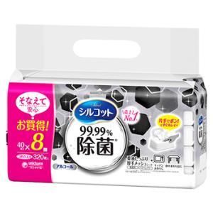 ユニチャーム シルコット 99.99%除菌ウェットティッシュ つめかえ用 (40枚×8個) 詰め替え用|wellness-web