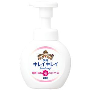 ライオン キレイキレイ 薬用泡ハンドソープ (250ml)|wellness-web