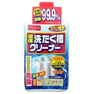 エムズワン 液体洗濯そうクリーナー 洗濯槽クリーナー (550g)|wellness-web
