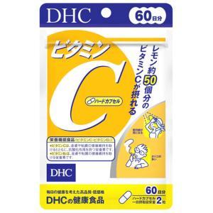 DHCの健康食品 ビタミンC 60日分 (120粒) ※軽減税率対象商品|wellness-web