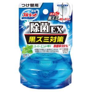 小林製薬 液体ブルーレットおくだけ 除菌EX ...の関連商品8