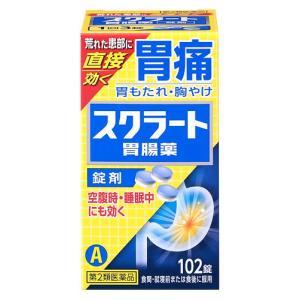 【第2類医薬品】ライオン スクラート 胃腸薬 錠剤 (102...