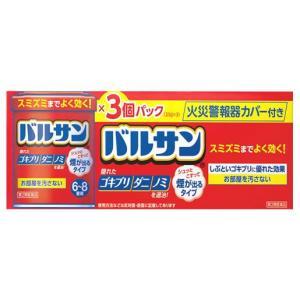 【第2類医薬品】ライオン バルサン 6-8畳用 (25g×3個)