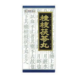 【第2類医薬品】クラシエ薬品 「クラシエ」漢方 桂枝茯苓丸料 エキス 顆粒 (45包)