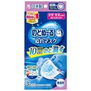 小林製薬 のどぬ〜る ぬれマスク 就寝用 無香料 (3セット入り)