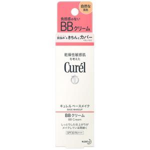 花王 キュレル ベースメイク BBクリーム 自然な肌色 SPF30 PA+++ (35g) curel|wellness-web