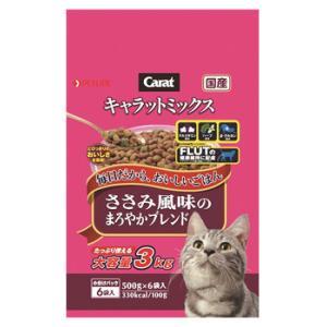 日清ペットフード キャラットミックス ささみ風味のまろやかブレンド (3kg)