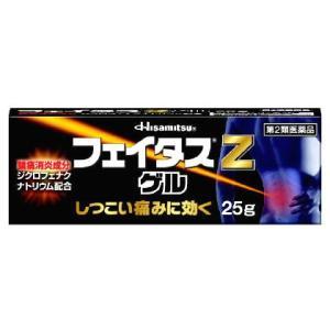 【第2類医薬品】久光製薬 フェイタス Z ゲル (25g)