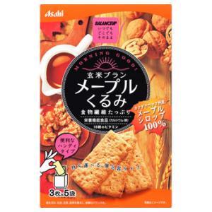 アサヒ バランスアップ 玄米ブラン メープルくるみ (3枚×5袋) 栄養機能食品 ※軽減税率対象商品