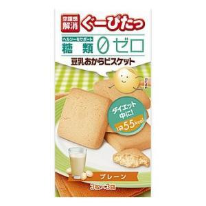 ナリスアップ ぐーぴたっ 豆乳おからビスケット...の関連商品8
