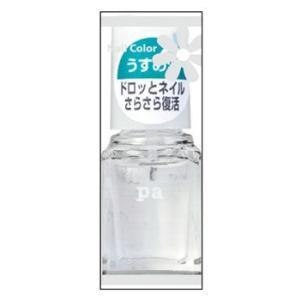 ディアローラ pa うすめ液 base06 (1個) ピーエー|wellness-web