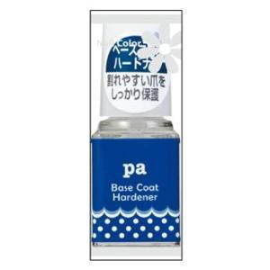 ディアローラ pa ベースコートハードナー base03 (1個) ピーエー ベースコート|wellness-web