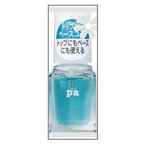 ディアローラ pa トップアンドベースコート base01 (1個) ピーエー ベースコート|wellness-web