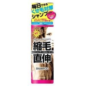 ネサンス マニス ストレートヘア シャンプー (450mL) ノンシリコン くせ毛対策 wellness-web