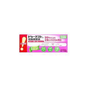 【第2類医薬品】ハピコム ドゥーテスト・hCG (2回用) 妊娠検査薬  ※本商品は医薬品となります...