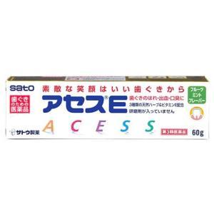 【第3類医薬品】佐藤製薬 アセスE (60g) 歯肉炎 歯槽膿漏