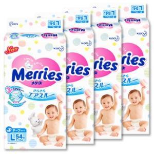 《ケース》 メリーズ さらさらエアスルー テープタイプ Lサイズ 9〜14kg (54枚)×4個 ベビー紙おむつ 送料無料
