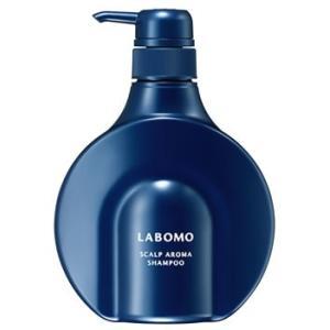 アートネイチャー LABOMO ラボモ スカルプアロマ シャンプー BLUE ブルー (400mL) 【医薬部外品】 送料無料