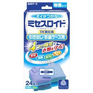 白元アース ミセスロイド 引き出し・衣装ケース用 1年間有効 無香タイプ (24個入) 防虫剤