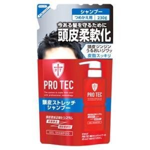 ライオン PRO TEC プロテク 頭皮ストレッチ シャンプー つめかえ用 (230g) 詰め替え用 【医薬部外品】