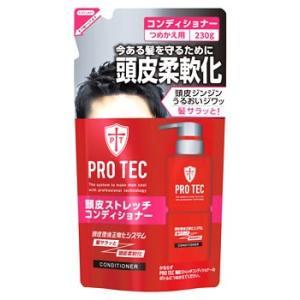 ライオン PRO TEC プロテク 頭皮ストレッチ コンディショナー つめかえ用 (230g) 詰め替え用