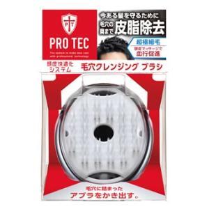 ライオン PRO TEC プロテク ウォッシングブラシ 毛穴クレンジング ブラシ (1個) シャンプー専用ブラシ