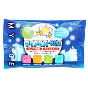 ケンユー マイアイス-600XE (1個入) アイス枕 氷枕 JANコード:496991930018...