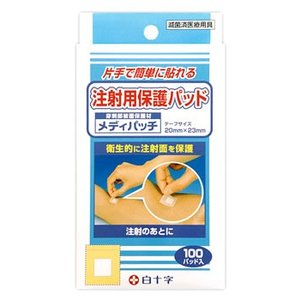 白十字 注射用保護パッド メディパッチ (100パッド) 注射用絆創膏|wellness-web