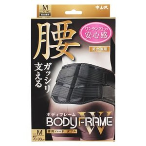 中山式 ボディフレーム 腰用ハード ダブル Mサイズ 黒 (1枚) サポーター コルセット|wellness-web