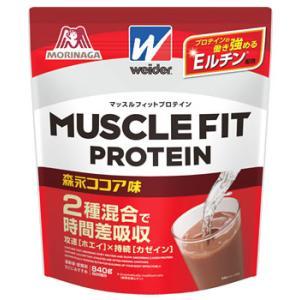 森永製菓 ウイダー マッスルフィット プロテイン ココア味 45回分 (900g) プロテインパウダ...