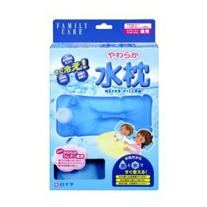 白十字 ファミリーケア FC やわらか水枕 フリーサイズ (1個) 水枕|wellness-web