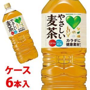 《ケース》 サントリー GREEN DA・KA・RA グリーン ダカラ やさしい麦茶 (2L×6本) 【4901777254763】