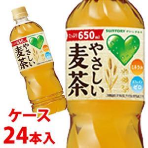 《ケース》 サントリー GREEN DA・KA・RA グリーン ダカラ やさしい麦茶 (650mL×24本) 【49845372】