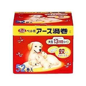 アースバイオケミカル ペット用 アース渦巻 大...の関連商品6