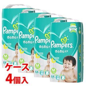 《ケース》 P&G パンパース さらさらケア テープ Mサイズ 男女共用 6〜11kg (64枚)×4個 テープタイプおむつ 【P&G】