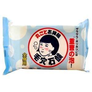 石澤研究所 毛穴撫子 重曹つるつる石鹸 (155g) 洗顔石けん