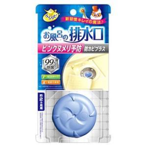 アース製薬 らくハピ お風呂の排水口用 ピンクヌメリ予防 防カビプラス (1個) ヌメリ・カビ防止剤